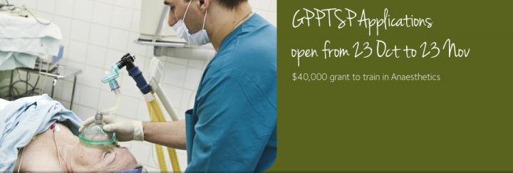 $40,000 Grants for GPs to Train in Anaesthetics or Obstetrics
